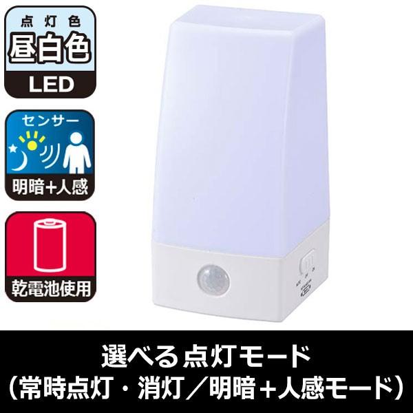 足元灯 LEDセンサーライト 明暗+人感センサー付/...