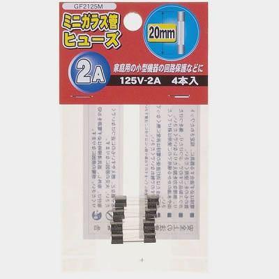 ミニガラス管ヒュ-ズ 20mm 125V 2A 4本入 GF2125M...