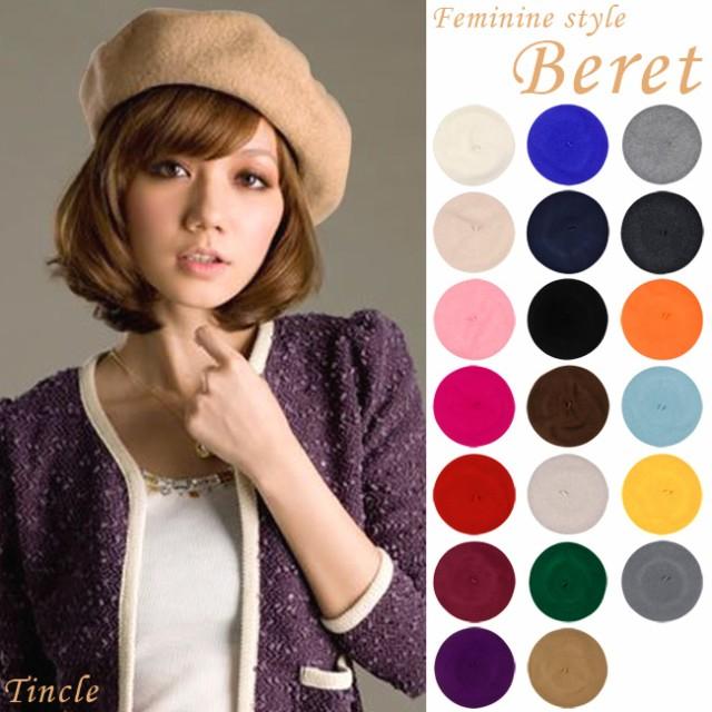 21color フェミニンスタイルベレー帽 ニットキャ...
