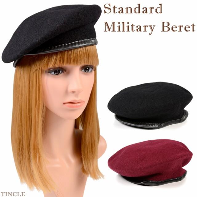 レザーパイピングミリタリーベレー帽 アーミー 帽...