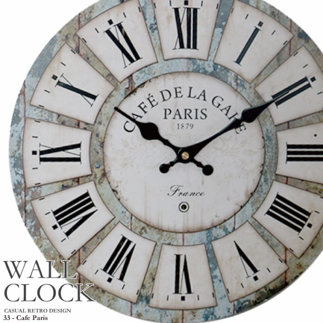 幅34cm 壁掛け時計《カフェパリス》レトロ調アン...