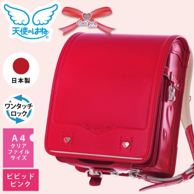 【送料無料】Lovepeaラブピ(R)4311セイバン天使の...
