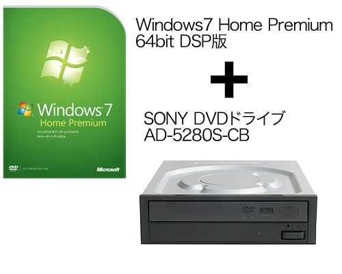 ソニー DVDドライブ AD-5280S-CB + Windows7 Home...