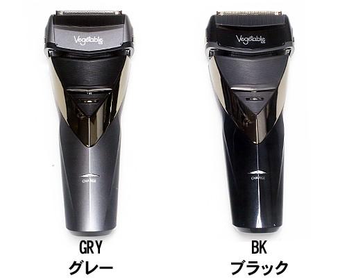 電気シェーバー 髭剃り 3枚刃 充電式 ベジタブル ...