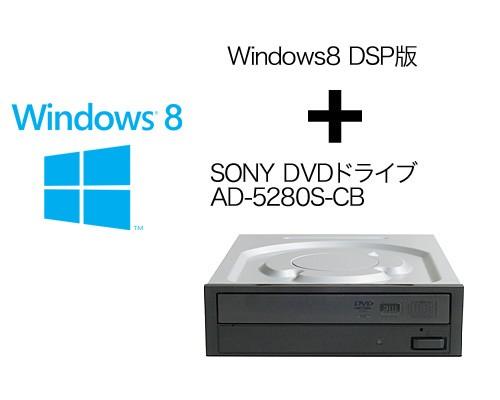 ソニー DVDドライブ AD-5280S-CB + Windows8 64bi...