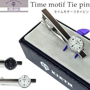 タイピン モチーフ 時計 タイバー KIETH 日本製