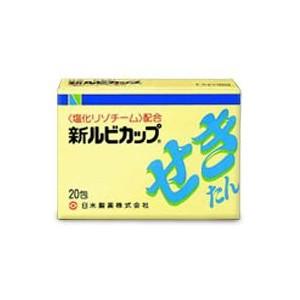 咳止め顆粒 20包 【指定第2類医薬品】 咳 た...