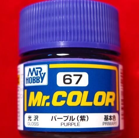 【遠州屋】 Mr.カラー(67) パープル(紫) 基本...