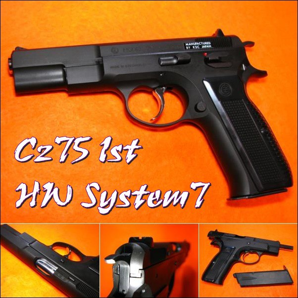 【遠州屋】 Cz75 1st HW システム7 ブローバック...