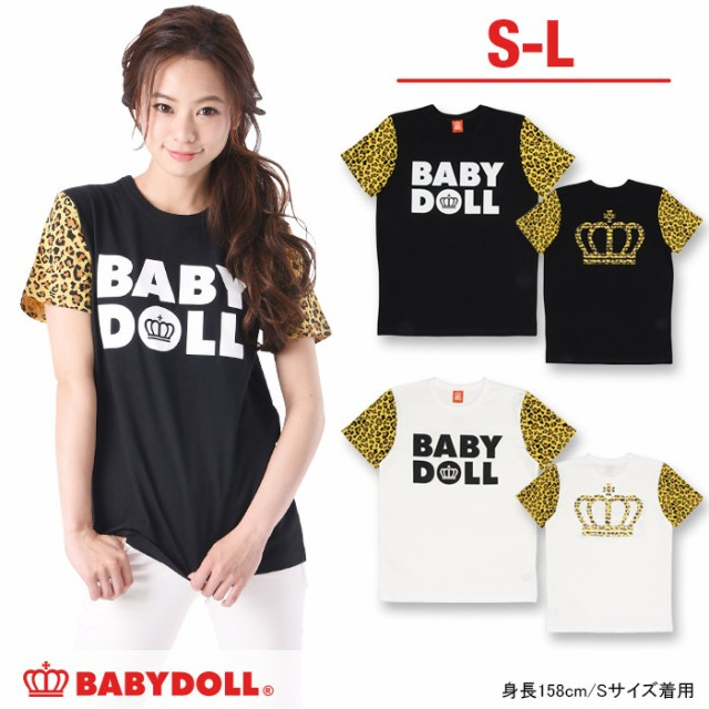 SS_SALE50%OFF★親子ペア★袖ヒョウ柄Tシャツ-大...