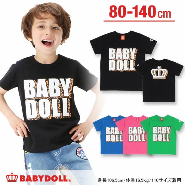 SS_SALE50%OFF ヒョウ柄ロゴ Tシャツ ベビーサイ...