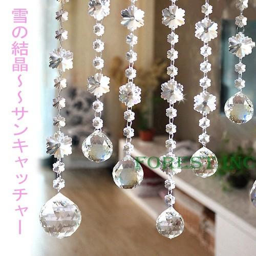 雪の結晶 美しい サンキャッチャー 1本〔n2-33〕