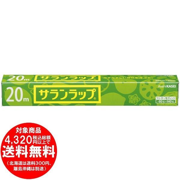 サランラップ 30cm×20m [f]