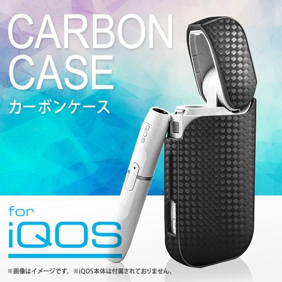 iQOS アイコス ハードケース iQCA02-CABK【0916】...