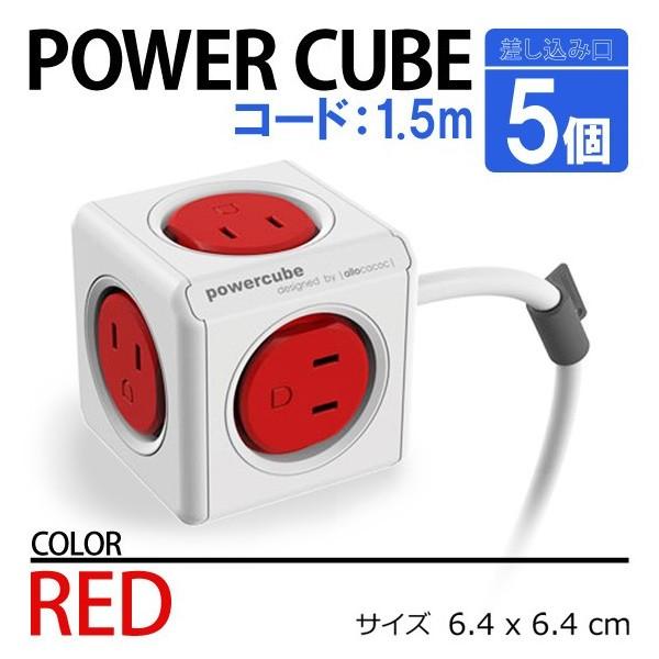 電源タップ コンセント 4390-JPEXPC【2934】Power...