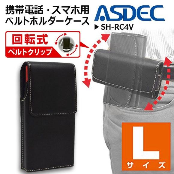 スマートフォン SH-RC4V【3291】 スマートホルダ...