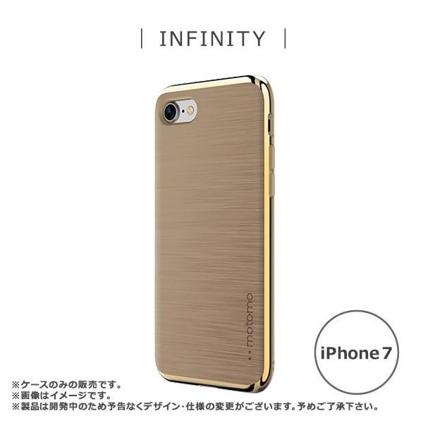 iPhone 7 ケース ハードケース motomo 【2716】IN...