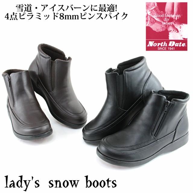 【送料無料】 スノーブーツ レディース -8952- サ...