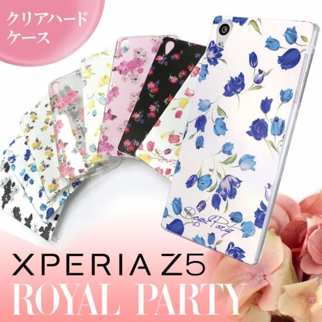 Xperia Z5 (SO-01H/SOV32/501SO) 【ROYALPARTY/ロ...