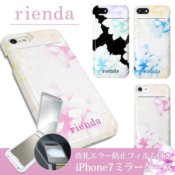 iPhone8 iPhone7 花柄 ブランド ケース 鏡 可愛い...
