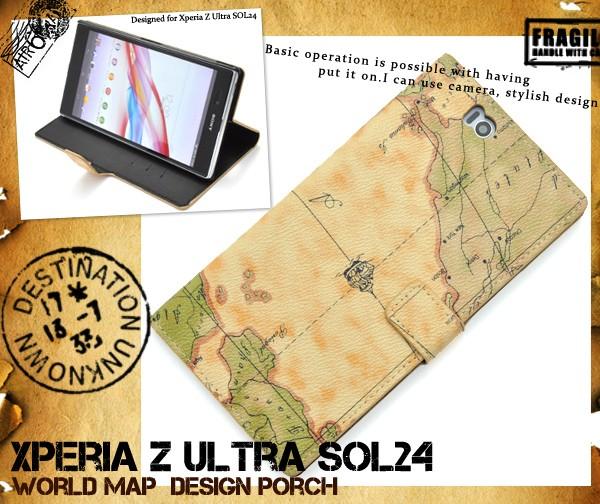 XPERIA Z ULTRA SOL24 ケース 手帳型 シンプル xp...