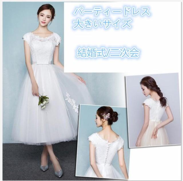 人気なウエディングドレス ドレス ロングドレス ...