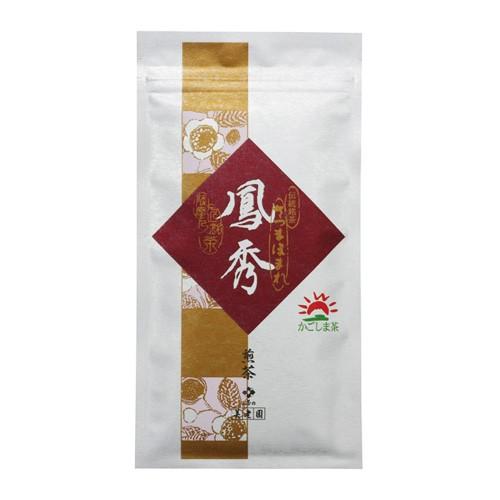 【伝統銘茶】鹿児島茶 鳳秀 100g 【緑茶】【...