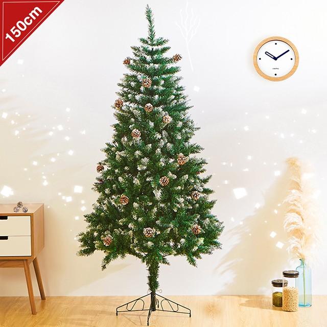 即納 クリスマスツリー 150cm 雪化粧 松ぼっくり ...