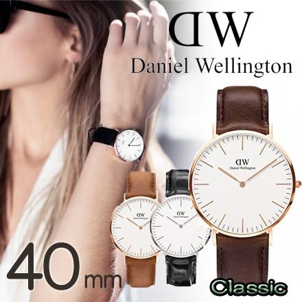 Daniel Wellington ダニエルウェリントン 時計 Classic Petite 40mm クラシック ホワイト