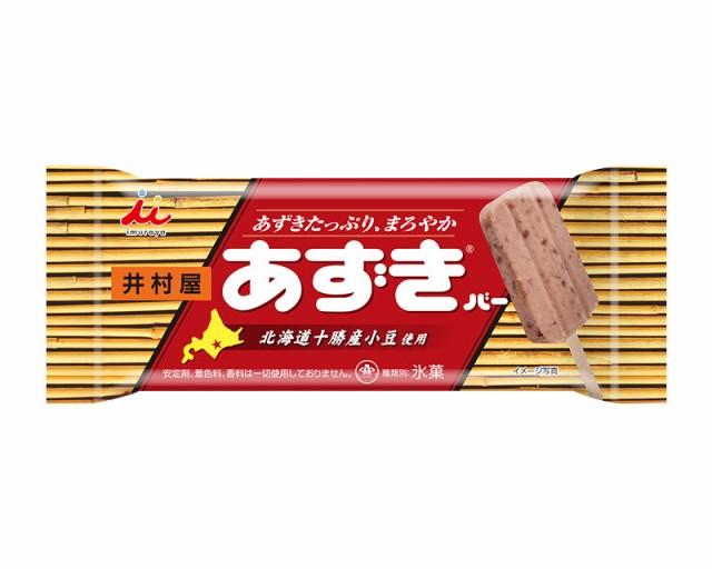 井村屋 あずきバー 20入