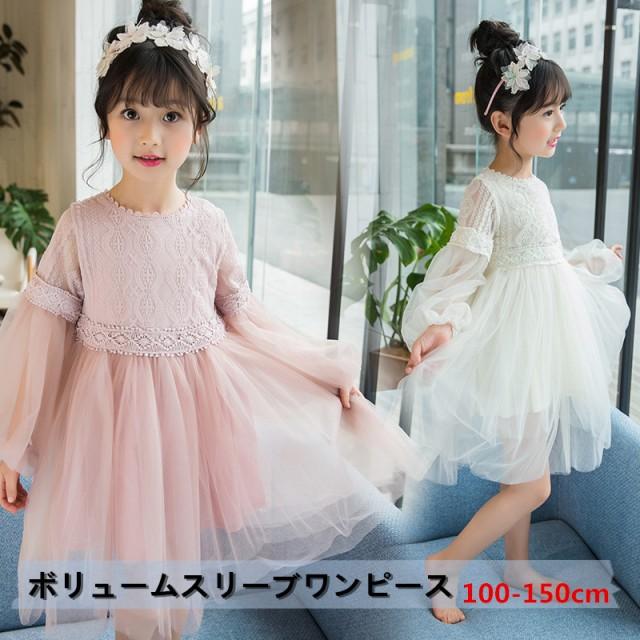 韓国服ワンピ チュール 女の子フォーマルドレス ...