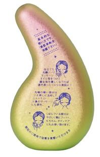 [3日(営業日)発送]純チタン キッチン雑貨・日用...