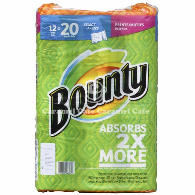 送料無料【Bounty】バウンティー メガロール ME...