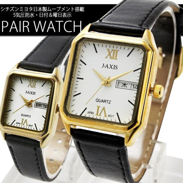 腕時計 メンズ レディース 送料無料 1年保証 機能...
