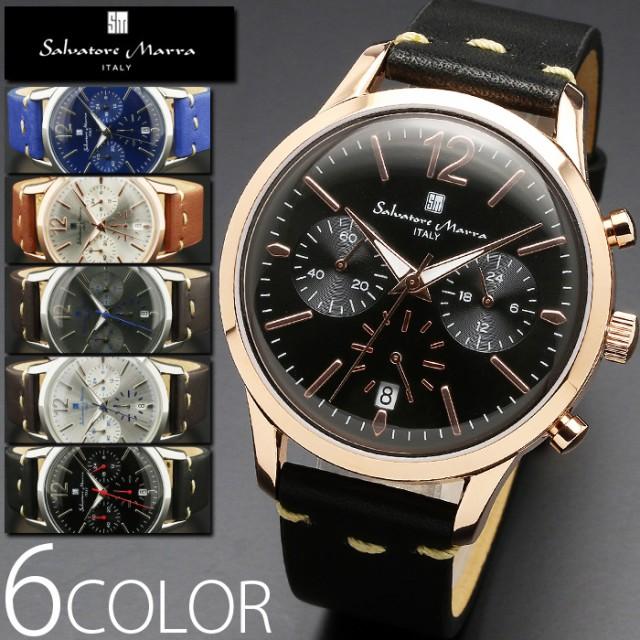 10気圧防水 腕時計 メンズ 1年保証 全6色 正規 Sa...