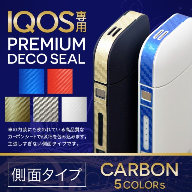 【iQOS専用 プレミアム スキンシール】側面 ス...