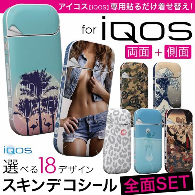 【iQOS選べる18デザイン】全面タイプ iQOS スキン...