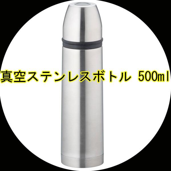 『送料無料』1500円ポッキリ カクセー Dot 真空...