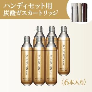 【メーカー公式】PLOSION(プロージョン) 専用炭...