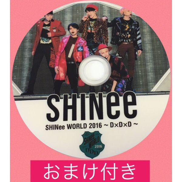 【送料無料 】  SHINee シャイニー  DVD 韓流 ...