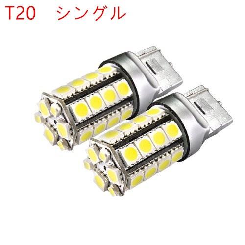 【e-auto fun正規品】 T20 LEDバルブ 30連 5050 SMD 6500k バックランプ テールランプ ブレーキランプ 2個1セット