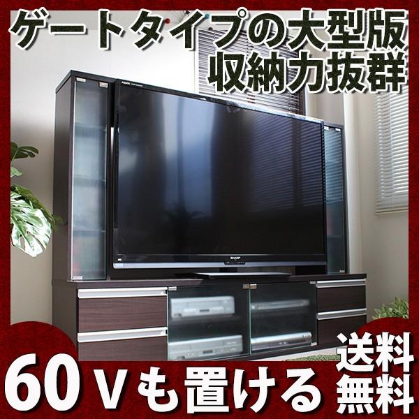 【1台限定 2,000円引き】テレビ台 ハイタイプ 60...