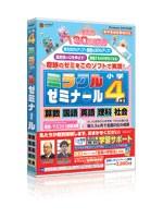 【送料無料】 media5 ミラクルゼミナール 小学4年...