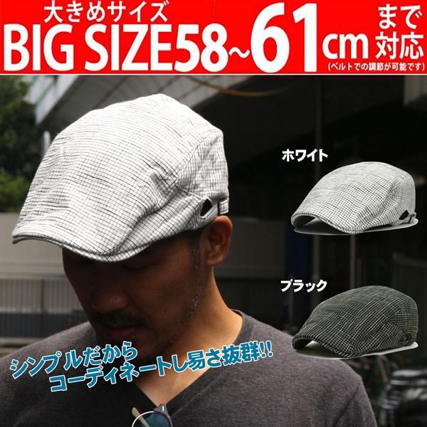 帽子 メンズ レディース ハンチング ビッググラフ...