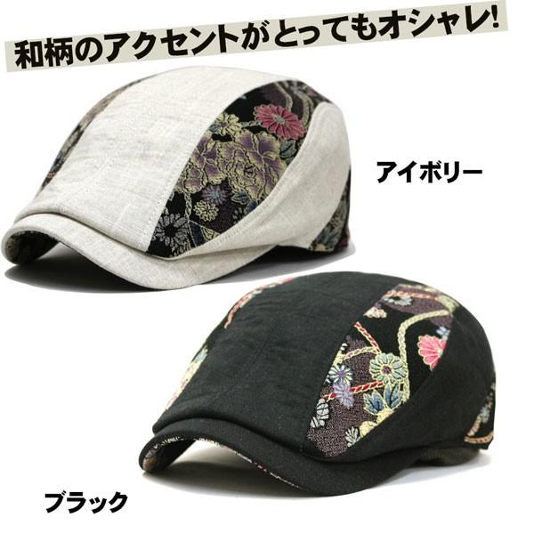 帽子 メンズ レディース ハンチング ぼうし ハン...