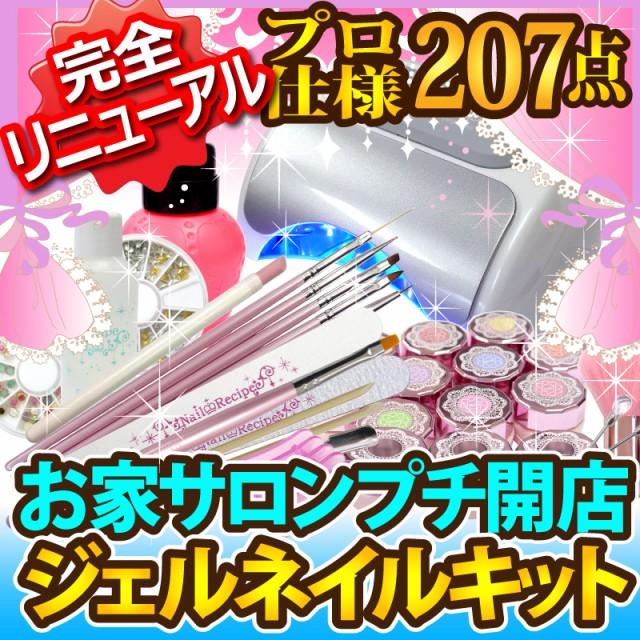 ★5月9日完全リニューアル【送料無料】練習ハンド...