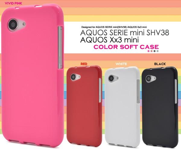 AQUOS SERIE mini SHV38(au) /AQUOS Xx3 mini(Sof...