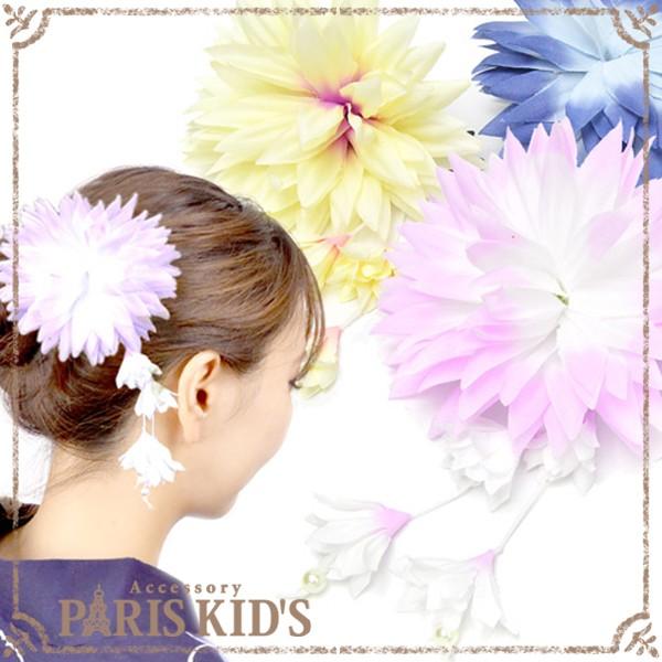 【送料無料】飾り紐さがり お花 ヘアクリップ ヘ...