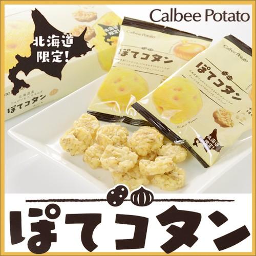 カルビーポテト ぽてコタン 6袋入(小)【常】...