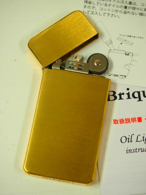 日本製 Briquet ブリケ オイルライター ブラスBR...